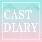 minerva_cast_diary
