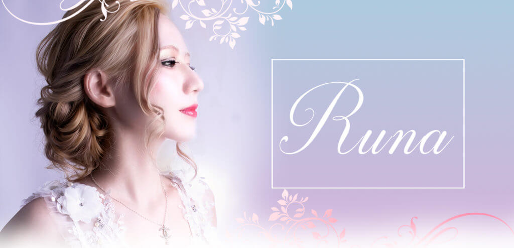 minerva_cast_runa_samuneil-