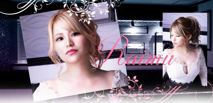 minerva_cast_raimu_samuneil-